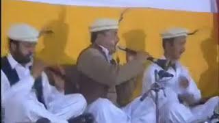 Hunza Classical Tune (Hreep)