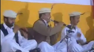 getlinkyoutube.com-Hunza Classical Tune (Hreep)