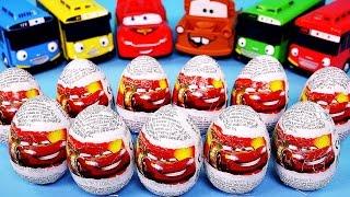 getlinkyoutube.com-Surprise eggs Disney Cars Lightning McQueen 알까기 디즈니카 서프라이즈 에그