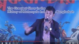 ধমফাটা হাসির Commedy -TVS 2016 - Dhaka - Performance of Abu Hena Rony