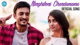 Ninghiloni Chandamama Official Song - Independent Song | Valentine's Day Special | by Ajay Kumar M