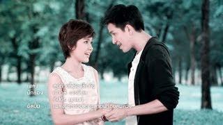 getlinkyoutube.com-สุดท้ายก็ต้องรักกัน - เปาวลี [Official MV]