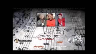 getlinkyoutube.com-يا بحر يا عبد الباسط حموده