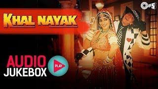 Khal Nayak Jukebox - Full Album Songs | Sanjay Dutt, Jackie Shroff, Madhuri Dixit