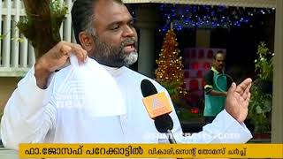 Syro Malabar archdiocese over land-sale issue More evidence against Cardinal George Alencherry