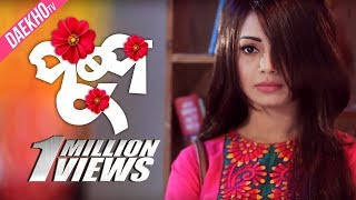 Pushpo | Bangla Natok | Prova | Syed Babu | Bangla Natok 2017