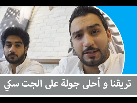 Friday Vlog #6 | ريوق و طلعة بحر