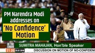 PM Shri Narendra Modi's speech on No Confidence Motion in Parliament width=