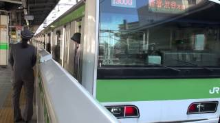 getlinkyoutube.com-【過密】【JR東】山手線内回り 池袋駅 車掌客扱い Tokyo JR Yamanote Line Conductor