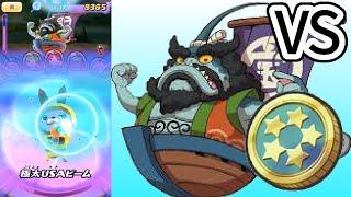 getlinkyoutube.com-妖怪ウォッチぷにぷに#2 2面ボスつられ太郎丸と対決! 5つ星コインGET!