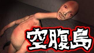 getlinkyoutube.com-この生物、最強...!!【空腹島】