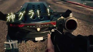 getlinkyoutube.com-【PS4版GTA5】とりあえずグラフィックを見てみる【GTA5オンライン】【日本語版】
