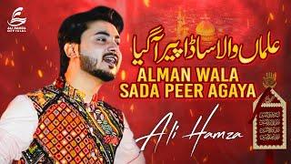 Almaan Wala by Ali Hamza - 4 Shaban - New Qasida Album 2018 width=
