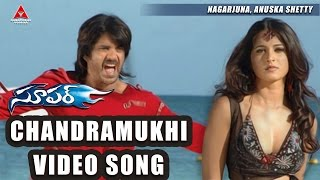Chandramukhi Video Song || Super Movie || Nagarjuna, Ayesha Takia, Anushka width=