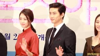getlinkyoutube.com-[Fancam] 131107 Marriage Blue Press Preview PhotoTime 택연 (テギョン Taecyeon 2pm)
