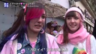 getlinkyoutube.com-Kyary Pamyu Pamyu - Documentary in Europe Tour(1/4)