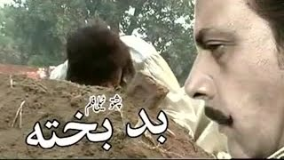 getlinkyoutube.com-Jahangir Khan New Pashto Drama 2016 Badbakhta Aulad