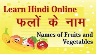 getlinkyoutube.com-Learn Hindi Online - Names of Fruits and Vegetables
