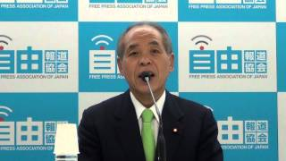 getlinkyoutube.com-2-2 鈴木宗男記者会見・岩上安身氏との質疑応答(主催:自由報道協会)