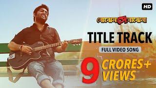 getlinkyoutube.com-Bojhena Shey Bojhena | Title Track | Arijit Singh | Soham | Abir | Payel | Mimi | 2012