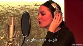 getlinkyoutube.com-اغنية ناي ناي من مسلسل طائر الحب