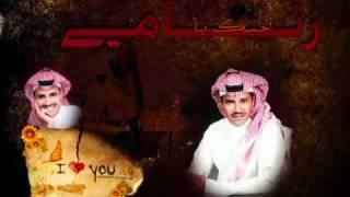 getlinkyoutube.com-خالد عبدالرحمن - حبيب اسف ازعجتك