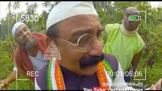 """getlinkyoutube.com-Munshi on """"India being a cashless economy"""" 2 Dec 2016"""