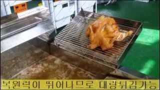 getlinkyoutube.com-자동정제튀김기 사용방법