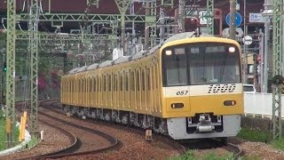 "getlinkyoutube.com-京急1000形""YELLOW HAPPY TRAIN"" ~幸せの黄色い電車~"