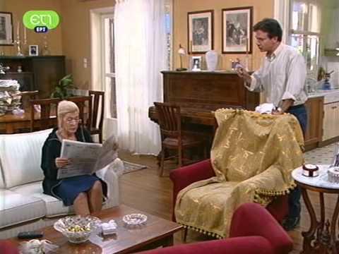 Μαμά και γιος (2002) 2ο Επεισόδιο [Το Γάλα]