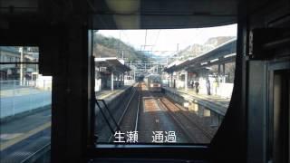 【FullHD前面展望】福知山線225系臨時快速「篠山ABCマラソン号」