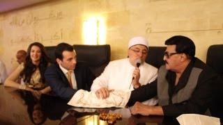 getlinkyoutube.com-شاهد حصريا فيديو لحظة عقد قران النجمة دنيا سمير غانم