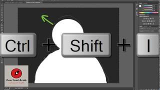 اسرار الفوتوشوب وخدعة Ctrl+Shift+Alt + t الرائعة مع المصمم خالد محي الدين
