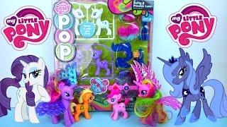 getlinkyoutube.com-Обзор игрушек: Мой Маленький Пони Рарити и Принцесса Луна My Little Pony на русском