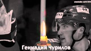 getlinkyoutube.com-Локомотив Ярославль / Lokomotiv Yaroslavl R.I.P.