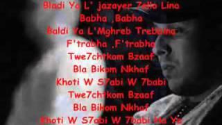 getlinkyoutube.com-اغاني الشاب بلال   صور الشاب بلال   اغاني جزائرية mp3 20093