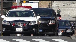 getlinkyoutube.com-4K 要人車列!!アメリカ マティス国防長官車列 警視庁パトカー警護車 U.S. Defense Secretary Mattis Motorcade 2017/2/4