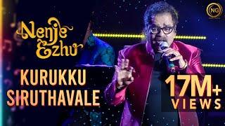 Kurukku Sirithavale - Mudhalvan | A.R. Rahman's Nenje Ezhu width=