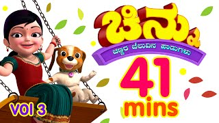 getlinkyoutube.com-Chinnu Kannada Rhymes for Children Vol. 3