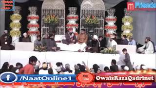 Kyun Kar Na Mere Dil Main Ho Ulfaat Rasool ki Naat by Owais Raza Qadri