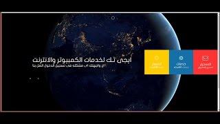 getlinkyoutube.com-صفحة وتصميم هوتسبوت مايكروتيك صفحة مايكروتيك جديدة تدعم العربى