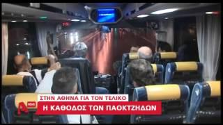 getlinkyoutube.com-Έξω από τον Βόλο 4 Λεωφορεία που μετέφεραν οπαδούς του ΠΑΟΚ δημιούργησαν καραμπόλα AYTHORMHTOS