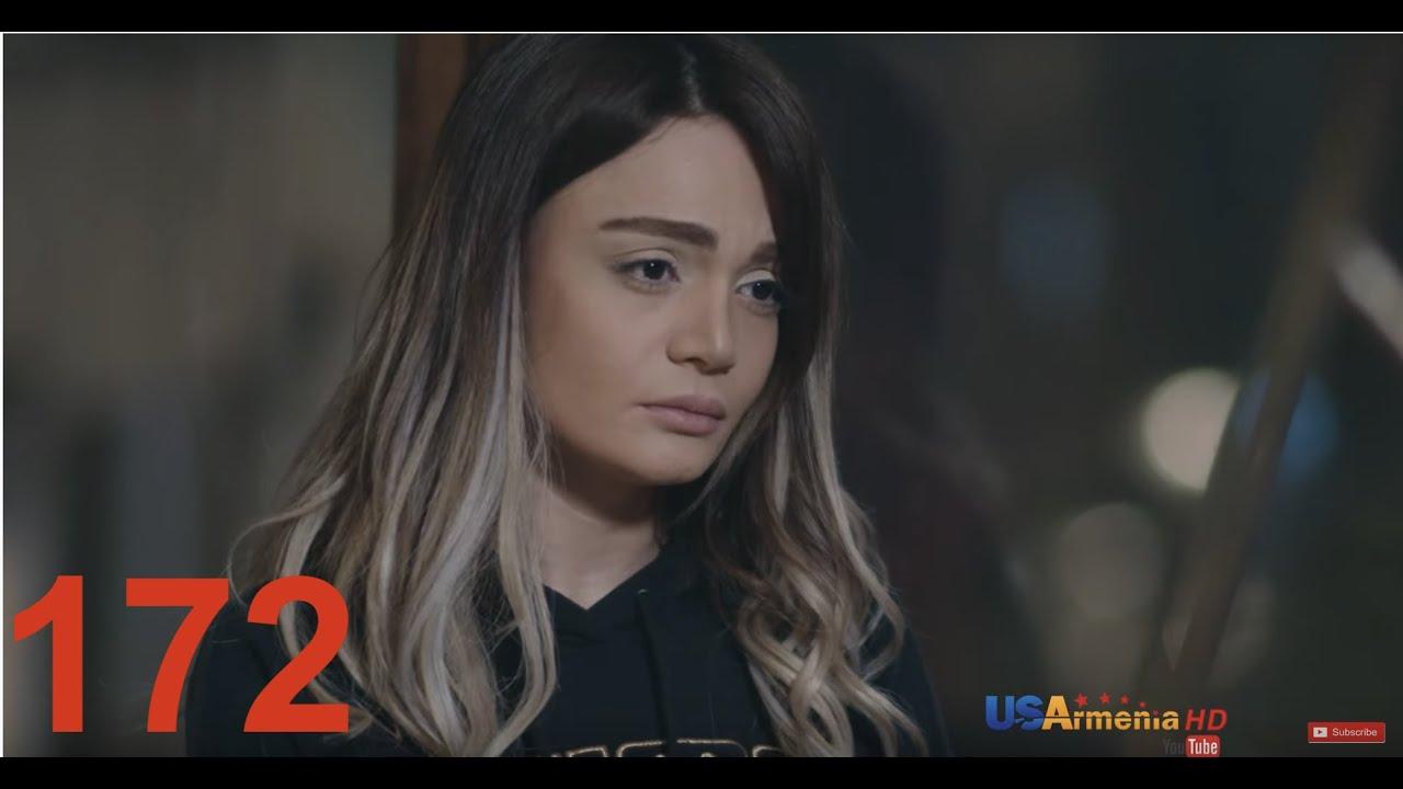 Xabkanq/Խաբկանք - Episode 172