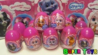 getlinkyoutube.com-Лапусики Киндер Сюрприз с веселыми игрушками/ Lapusik Kinder Surprise with fun toys new 2015
