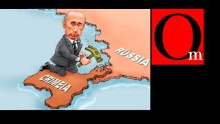getlinkyoutube.com-Утянет ли Россию ко дну крымский камень?