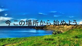 getlinkyoutube.com-【太鼓の達人】 地平線のエオリア 歌詞・音源