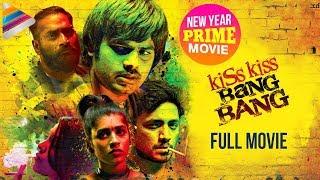 Kiss Kiss Bang Bang 2018 Telugu Full Movie   Kiran   Harshada   New Year Prime Movie   #Welcome2018
