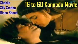 getlinkyoutube.com-Kannada Hot Movie 16 to 60 | Bold & Superhot | Shakeela, Silk Smitha, Disco Shanthi | Upload 2016