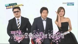 getlinkyoutube.com-141231 Weekly Idol Awards BigByung/BigBottle Apink BTOB GOT7 VIXX Eng sub
