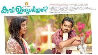 Kavi Udheshichathu Trailer | Malayalam Movie Trailer 2016 | Asif Ali, Biju Menon, Narain
